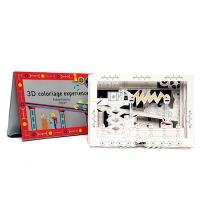 3D Color Box Robot Factory