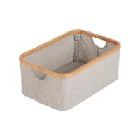 Panier coton/bambou 30 x 45 - Gris clair