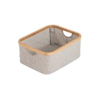 Panier coton/bambou 30 x 38 - Gris clair